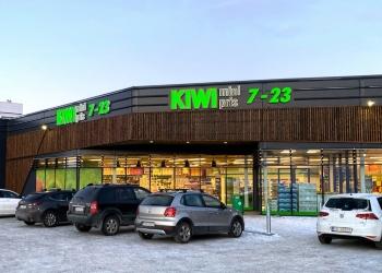 AKA kjøper nytt grønt bygg i Narvik